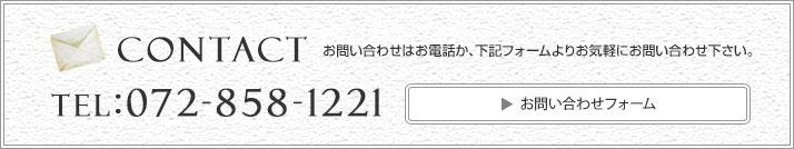 contact_bnr02